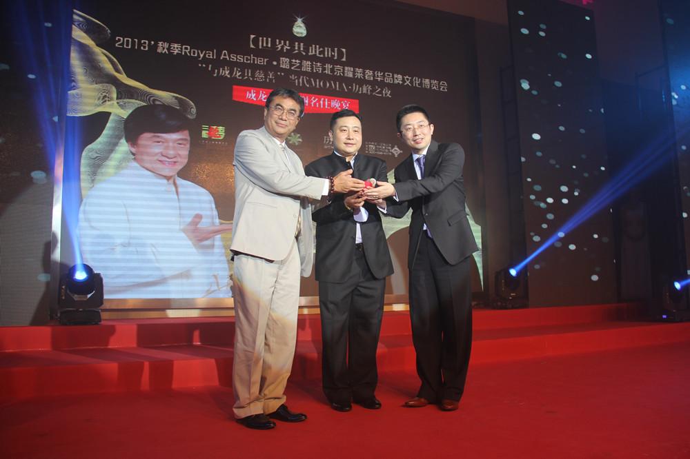 20131012与成龙共慈善.JPG
