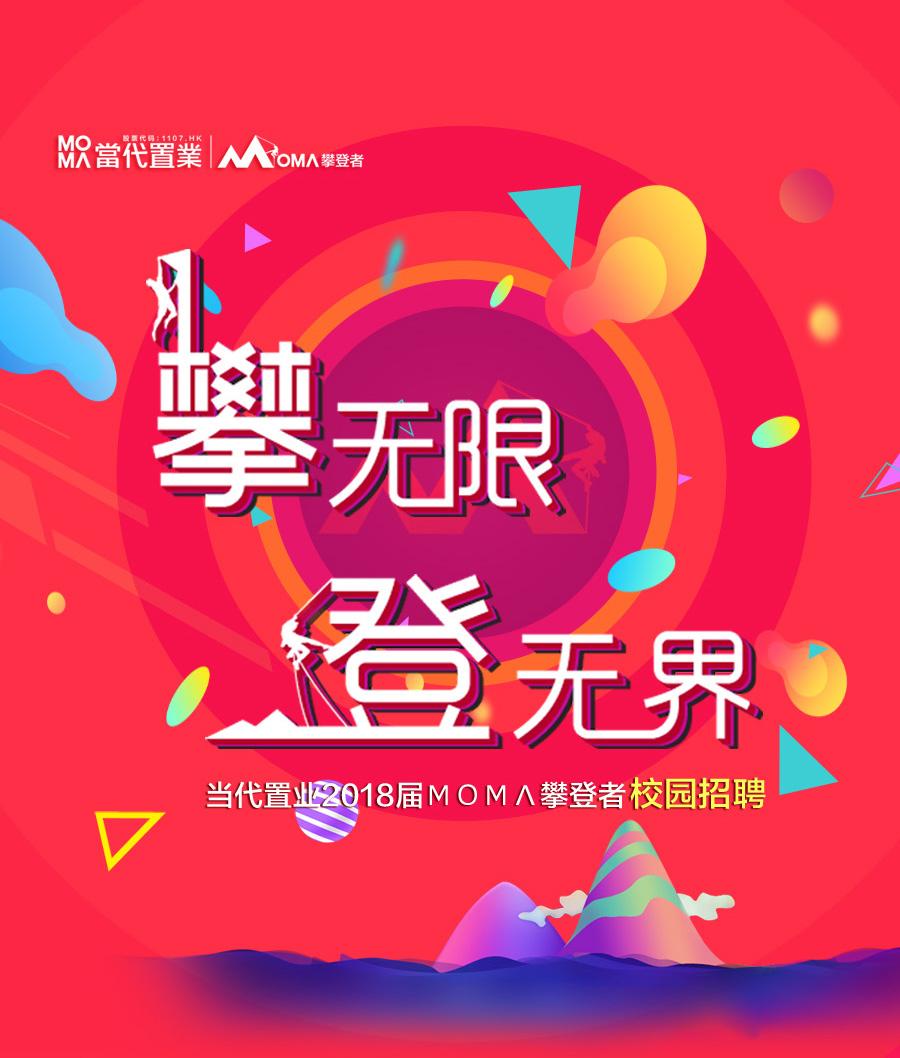 WeChat_1504494252.jpeg